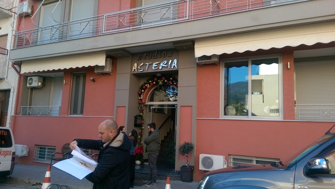 Studios, Asteria