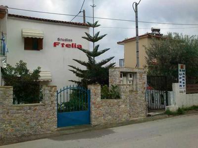 Ftelia